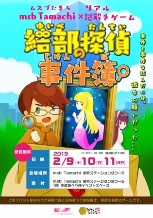 [にぎわいイベント]『#005 PHOTO Playground』Ginza Sony ParkとIMAが提供する写真との新たな出会いの場。写真の可能性を広げ、写真と遊べるフォトプレイグラウンド。