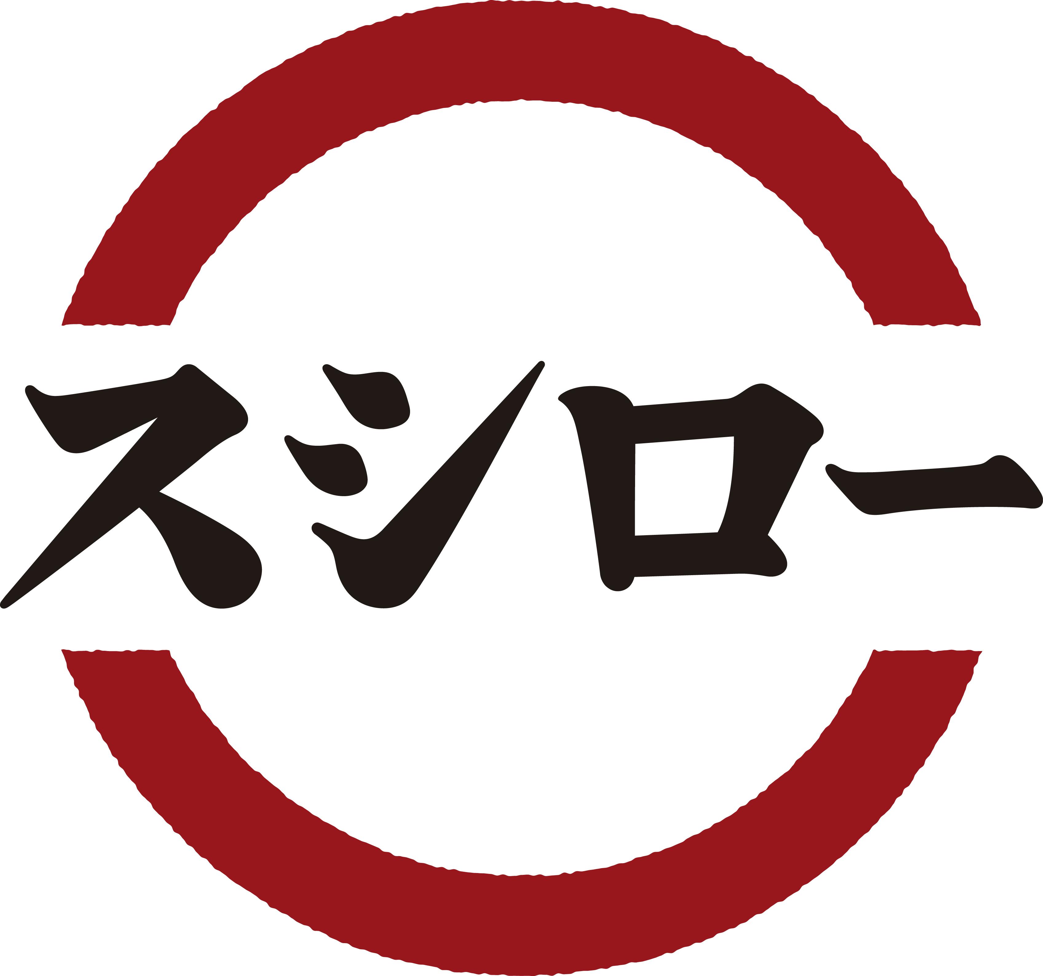 「スシローららぽーと柏の葉店」 2013年4月19日(金) オープン!!