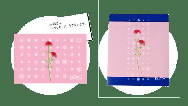 左:母の日カード 右:母の日デザイン熨斗 ※写真はイメージです。