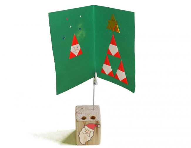 クリスマスカード(イメージ)