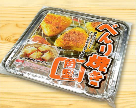 焼き網(蟹味噌甲羅焼調理用)300円(税込)