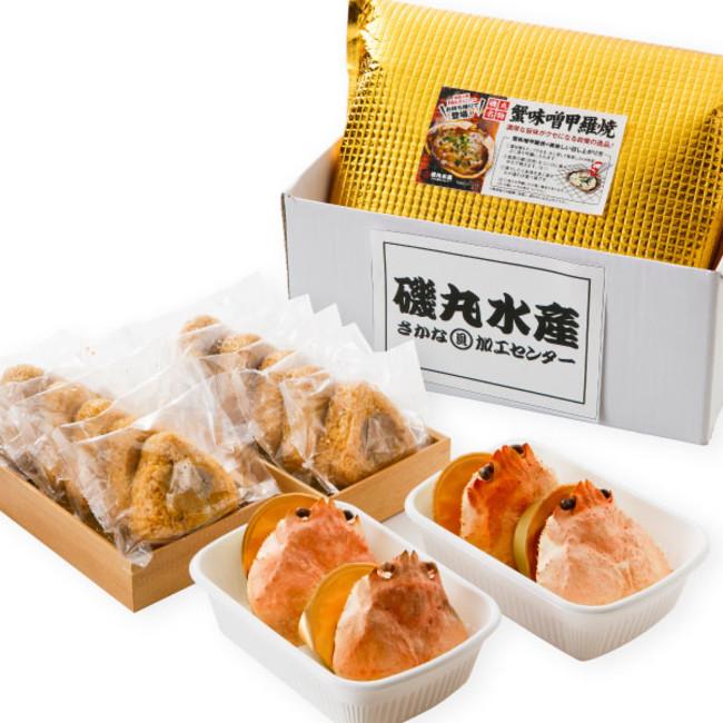 【蟹味噌甲羅焼(4食)&蟹味噌焼おにぎり(10個)セット】