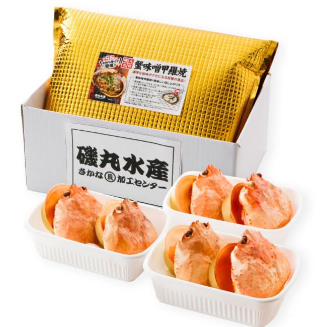 【蟹味噌甲羅焼(6食)】3,980円(税込)