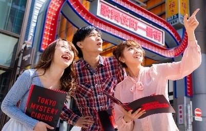 ナゾトキ街歩きゲームの様子3
