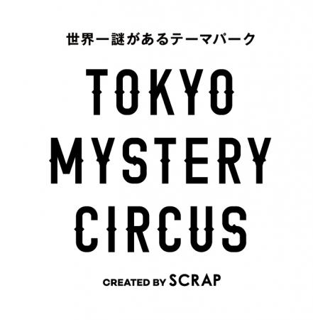 東京ミステリーサーカスロゴ