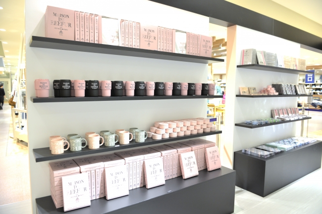 maison de reefur pop up store open jun. Black Bedroom Furniture Sets. Home Design Ideas