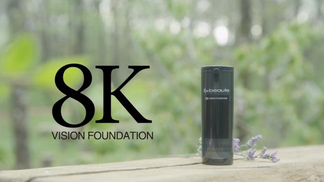 8K×8Kコラボ映像  8Kフォーマットにて期間限定配信