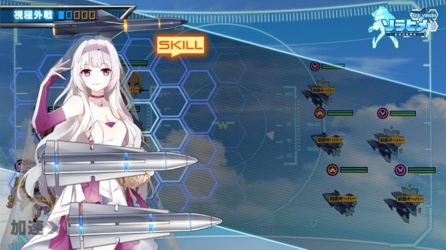 戦闘中画面