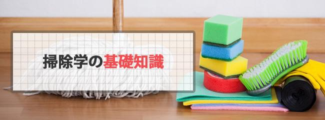 著者:クリーンプロデューサー 兼 ベスト株式会社 代表取締役 植木 照夫(うえき てるお)