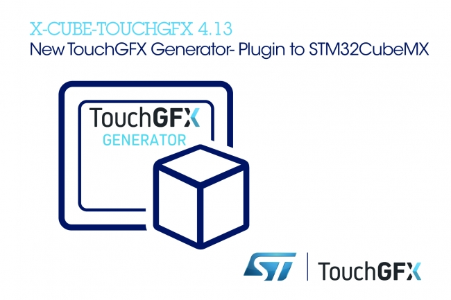 GUI開発ツール「TouchGFX」に強力な機能とSTM32Cubeの利便性を追加