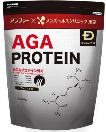 「aga プロテイン」の画像検索結果