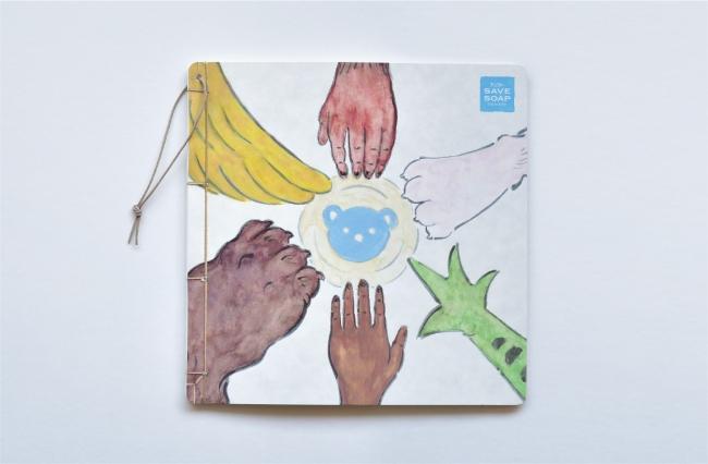 表1 SAVE SOAPに集まる カエル・うさぎ・猿・鳥・熊・人の手