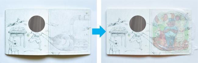 p13-p14 絵本を読んでいる子供自身の顔が鏡に映る仕掛け   たくさんのミライを表現