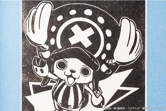 ワンピース木版画コレクション 15th [トニートニー・チョッパー]