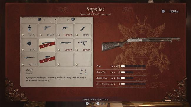 武器の購入画面