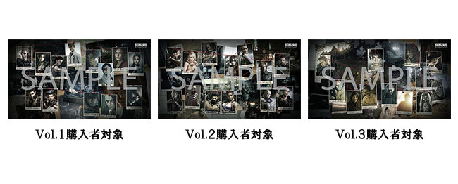 amazon.co.jp購入者特典