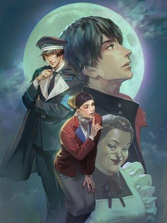 『囚われのパルマ Refrain』サイドストーリー1「満月の約束」メインビジュアル