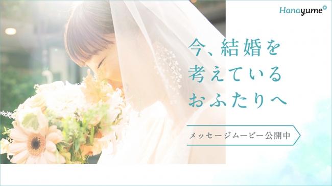 お祝い 中止 結婚 式