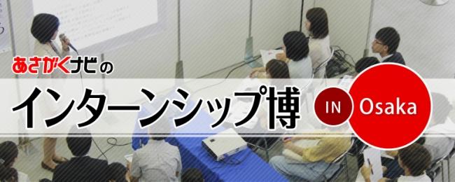 テレビ インターン 読売