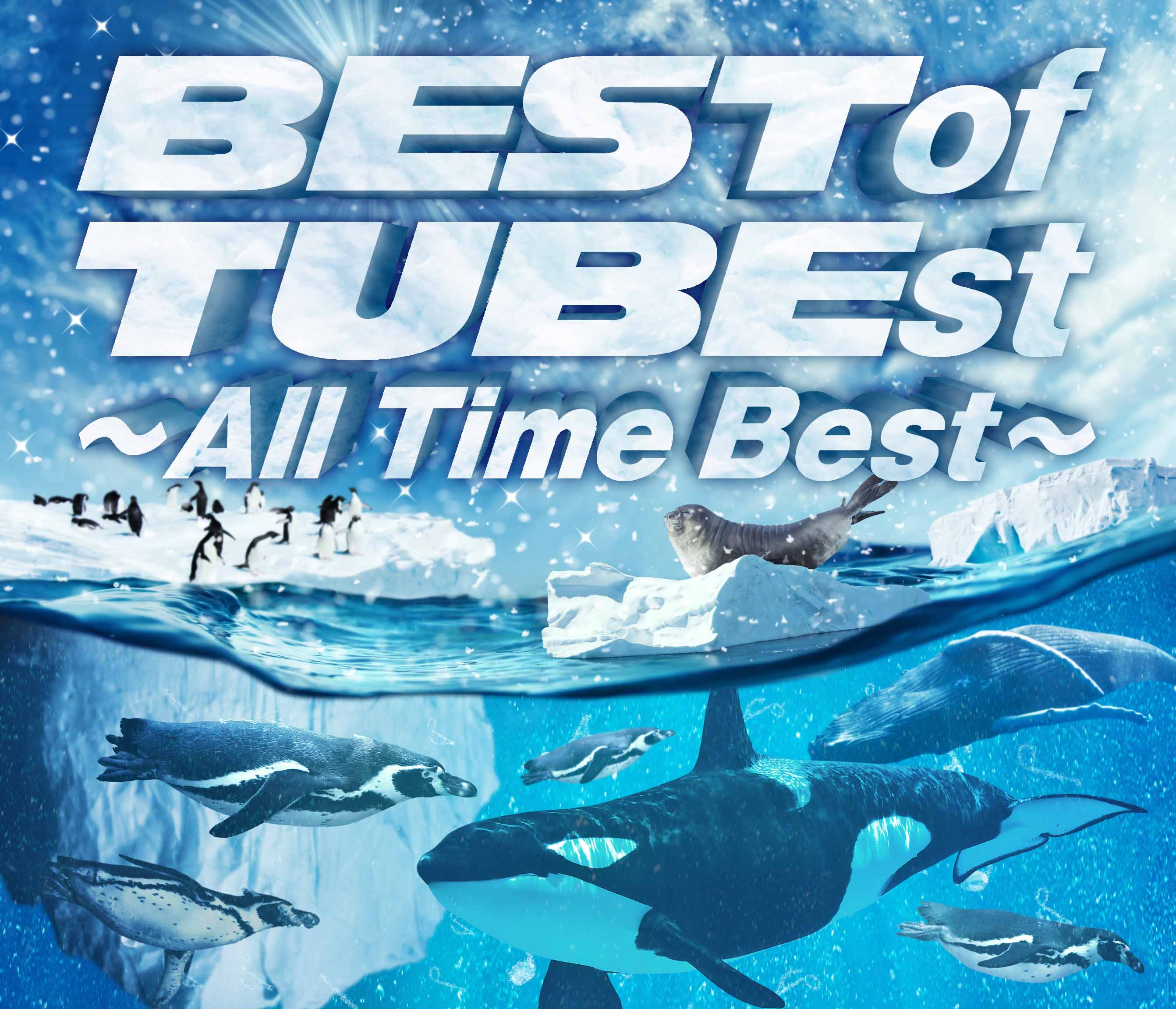 Best and free tube