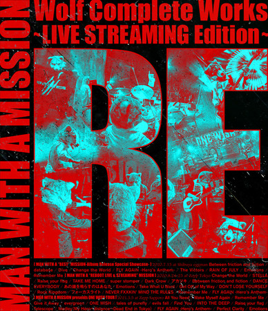 Wolf Complete Works ~LIVE STREAMING Edition~ RE BD
