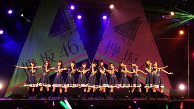 欅坂46の集合写真86