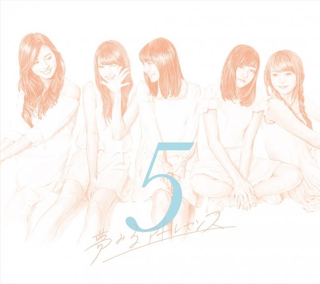 ベストアルバム「5」初回盤A