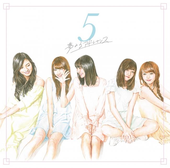 ベストアルバム「5」