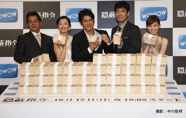 連続ドラマW「隠蔽指令(いんぺいしれい)」制作記者会見 速報レポート!