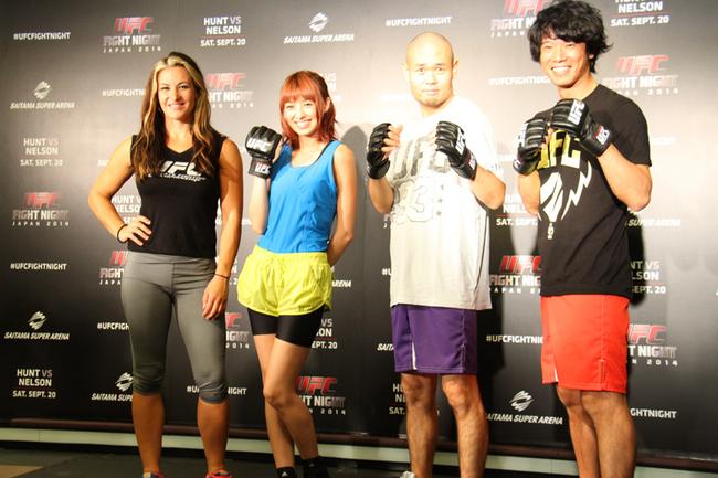 UFC JAPAN 2014
