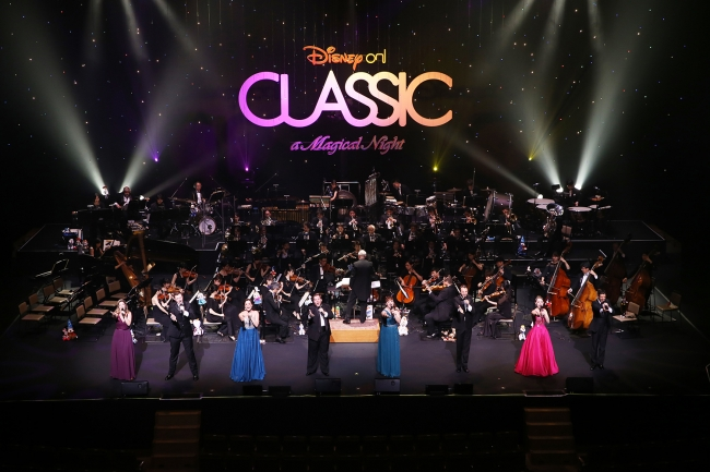 Presentation licensed by Disney Concerts (c) All rights reserved (c) Disney [ステージ写真は過去の公演です]
