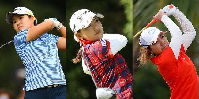 LPGA2018の出場権を懸けた戦いに挑む(左から)畑岡奈紗、  横峯さくら、  宮里美香。