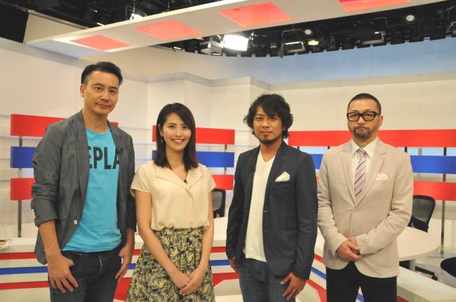(左より)長澤壮太郎、渋佐和桂奈、光永亮太、中原 雄 (C)WOWOW