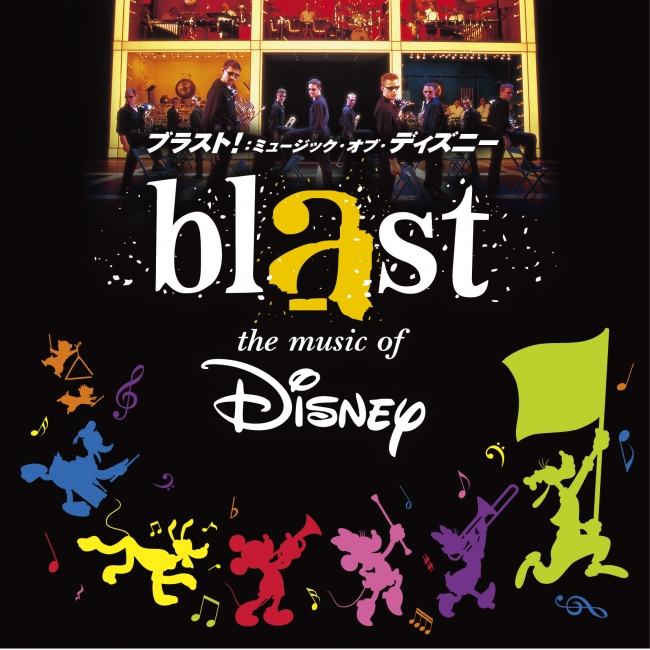 Presentation made under license from Disney Concerts (C) Disney All rights reserved