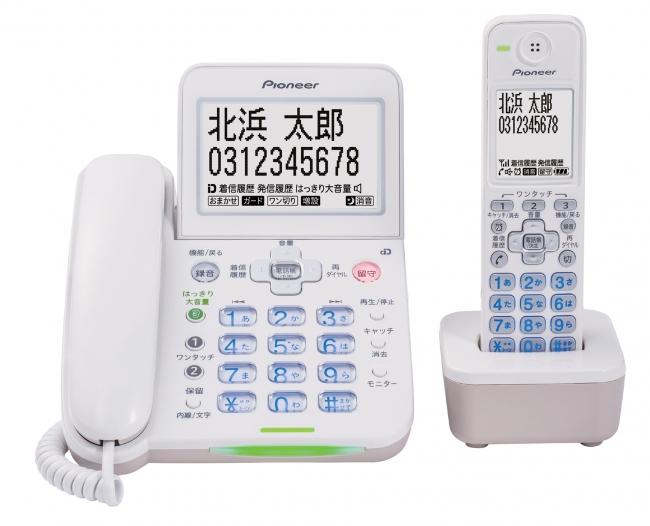 【TF-SA75S(W)LTD】