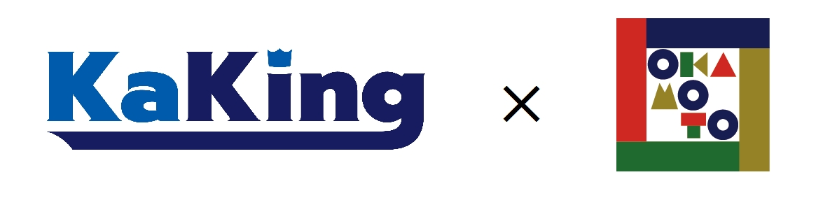 【GMOインターネット】クラウド販売管理システム「KaKing(カキング)」が、神戸市の岡本商店街が展開する ...