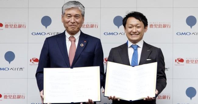 写真左:鹿児島銀行 取締役頭取 松山 澄寛氏/写真右:GMOペパボ 代表取締役社長 佐藤 健太郎
