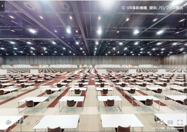 国内最大規模の多目的ホール(1F)