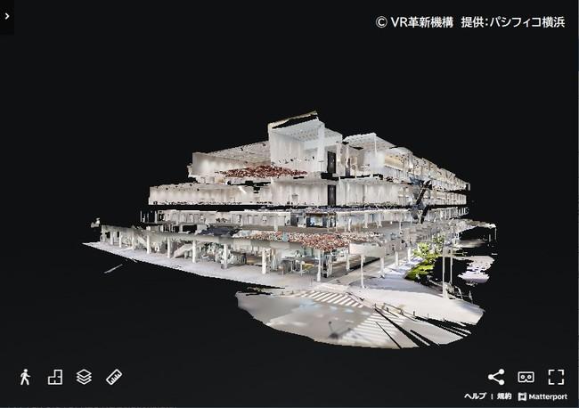 パシフィコ横浜ノースのドールハウス(3D立体表示)