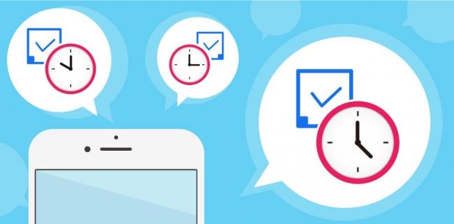 Chatwork、「タスクの〆切時間設定」機能をリリース Chatwork株式会社 ...