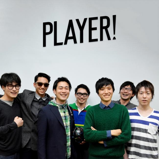 Player! 開発チーム