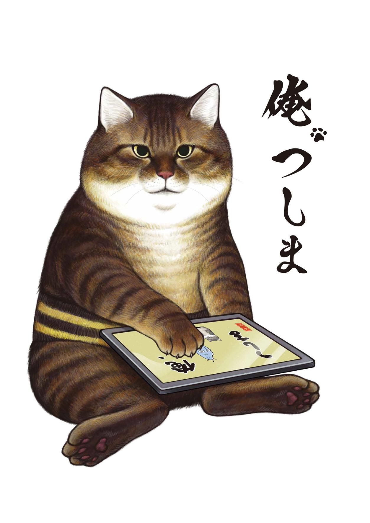 しゃべる 猫 コロナ