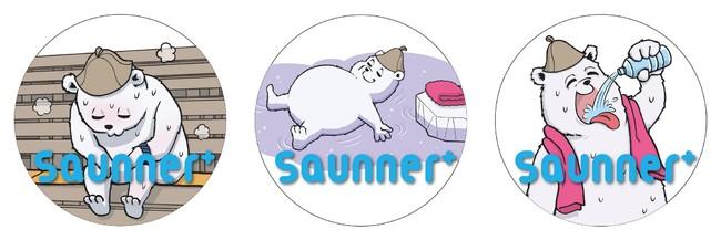 サウナで汗を流し、『Saunner+』オリジナル缶バッジ(3種類)をもらおう!