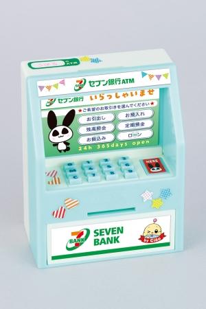 ATM貯金箱・セブン銀行版