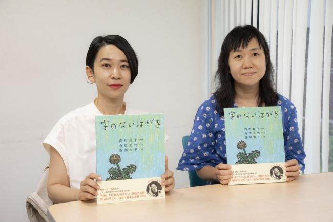 授賞式には角田光代(右)が登壇し、作品への思いを語った。左は絵を担当した西加奈子。
