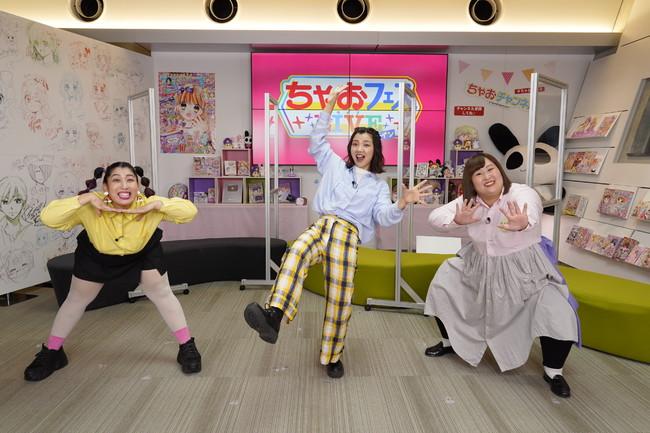 「3時のヒロイン」の皆さん、気合いのポーズ!(左からゆめっちさん、福田麻貴さん、かなでさん)