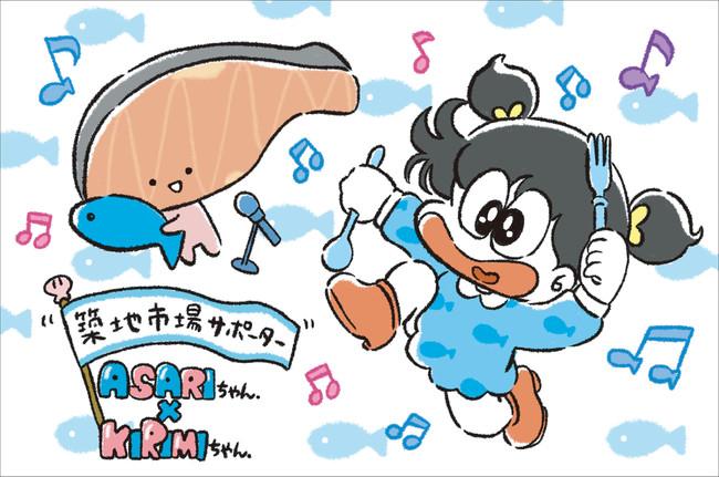 (c) 2013, 2020 SANRIO CO.,LTD.    (c)室山まゆみ・小学館