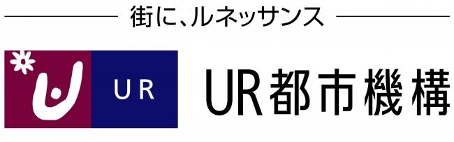[エリア開発]UR&三菱地所による四谷駅前'大規模多機能開発'エリア名称公募開始。約5,000㎡大規模広場も、2019年竣工予定