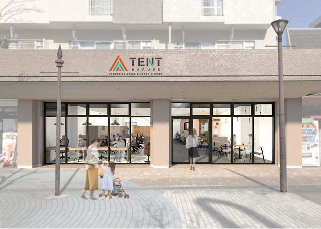 成瀬駅前ハイツ(東京都町田市)でシェアキッチン及びコワーキングスペース「TENT 成瀬」がオープンします