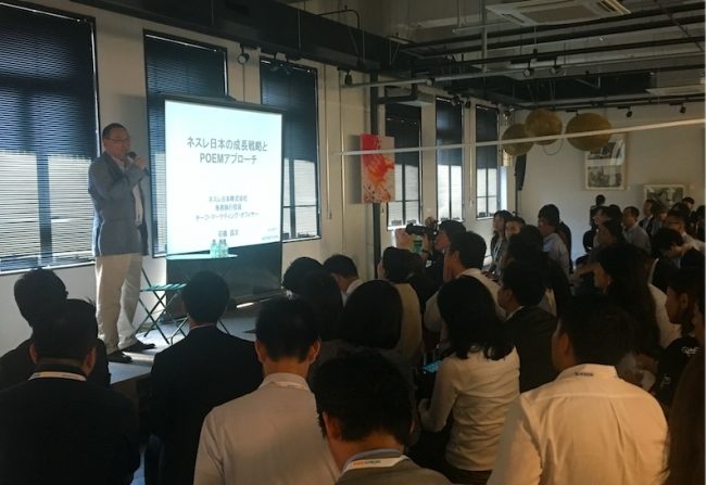 初開催となった神戸。  キーノートにはネスレ日本専務執行役員 CMOの石橋昌文氏が登壇。